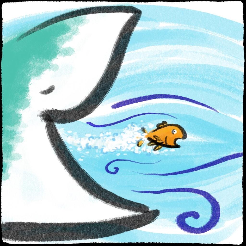 Swim away!!!